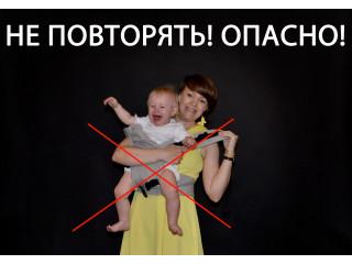 """Можно ли носить ребенка в слинге """"лицом от себя""""?"""